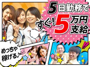 ライズ株式会社 (長岡京エリア)の画像・写真