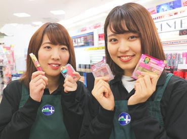 ミネ医薬品株式会社 人事部の画像・写真