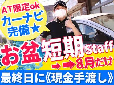 【札幌海鮮丸】花園店の画像・写真