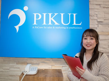 ピックル株式会社(錦糸町エリア)の画像・写真