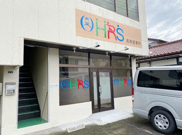 株式会社HRS 高崎営業所の画像・写真