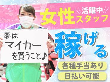 パチンコ Kiccho  横浜駒岡店の画像・写真