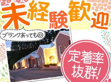 HOTEL IMON ~イモン~の画像・写真