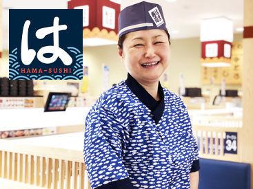 はま寿司 高松茜町店 ※8月中旬OPENの画像・写真