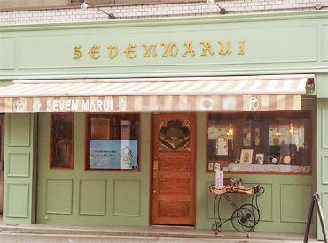セブンマルイ質店の画像・写真