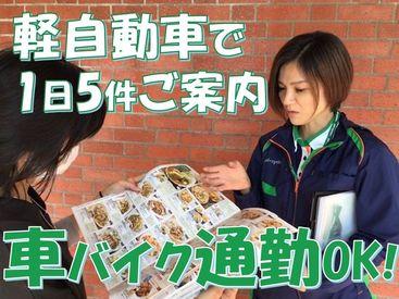 株式会社パルライン 栃木営業所の画像・写真
