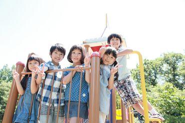 株式会社日本デイケアセンター(勤務地:豊島東児童館)の画像・写真