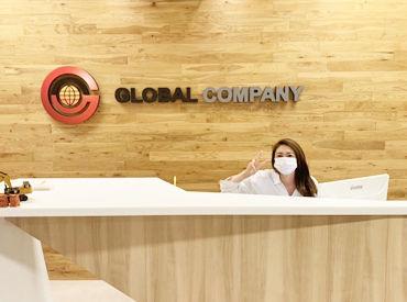株式会社グローバルカンパニーの画像・写真