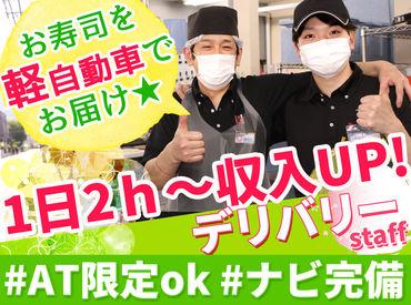 【札幌海鮮丸】 日吉店の画像・写真