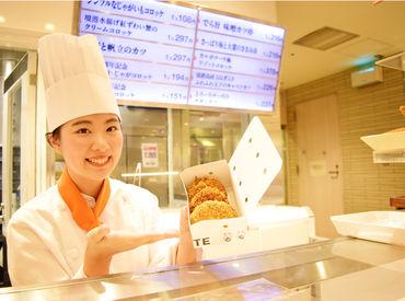 神戸コロッケ エキュート大宮店の画像・写真