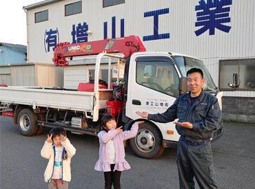 有限会社増山工業の画像・写真