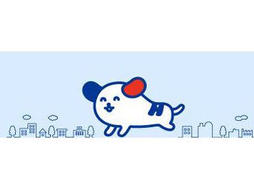 株式会社ホットスタッフ和歌山 ※勤務地:和歌山県和歌山市金谷の画像・写真