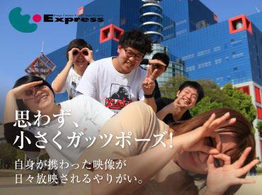 株式会社エキスプレス 【カンテレ:関西テレビ (勤務地)】の画像・写真