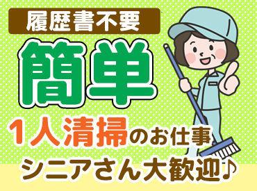 株式会社アール・シー 【勤務地:神戸市須磨区】の画像・写真