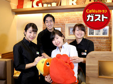 ガスト 新潟山田店<018600>の画像・写真