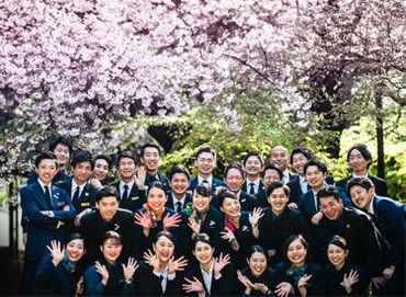 株式会社WAO!!STYLE 【勤務地:八芳園】の画像・写真