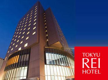 株式会社広島東急レクリエーションの画像・写真