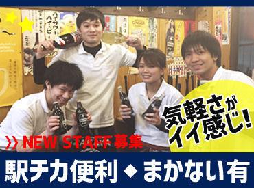 立呑み晩杯屋 武蔵小山本店の画像・写真