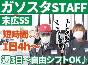 末広SS(五東石油株式会社)の画像・写真