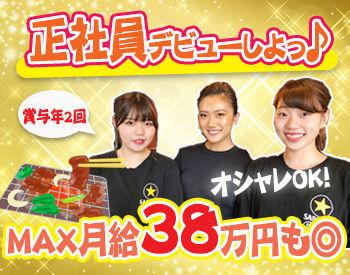 炭火焼肉神戸亭 川口末広店の画像・写真