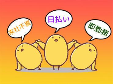 日本キャリアグループ株式会社 博多支店(旧ゼンスタッフサービス株式会社※2021年4月1日より社名変更)の画像・写真