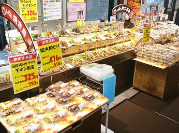 想菜や MrMAX春日店の画像・写真
