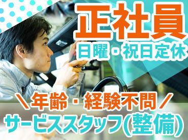 株式会社日神機械販売の画像・写真
