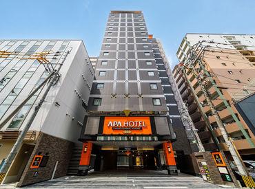 アパホテル(APA HOTEL)〈博多駅前三丁目〉の画像・写真