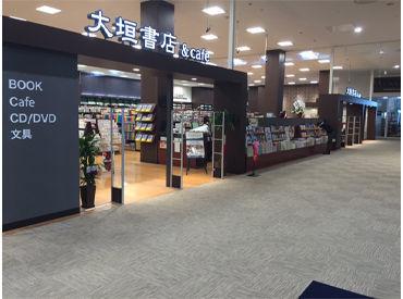 大垣書店 イオンモール富士宮店の画像・写真
