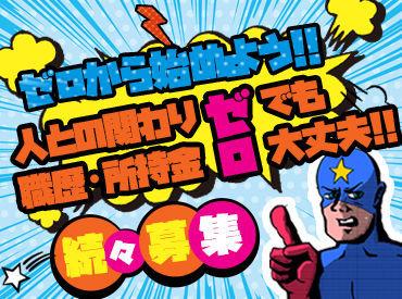 株式会社 城鶴(じょうかく)警備の画像・写真