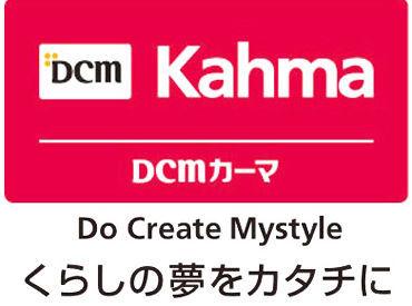 DCMカーマ婦中店の画像・写真