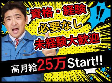 株式会社下電工 静岡営業所の画像・写真