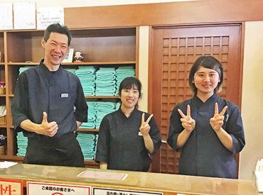 極楽湯 松崎店の画像・写真