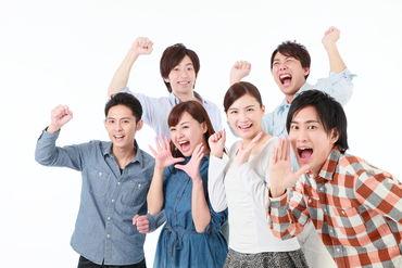 キャリアリンク株式会社 ※東証一部上場/PDJ92524の画像・写真