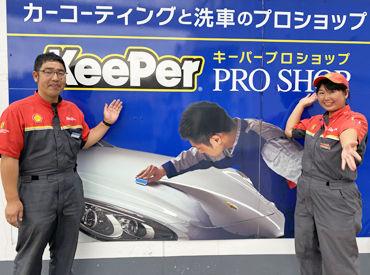 昭和礦油株式会社 セルフ道徳サービスステーションの画像・写真