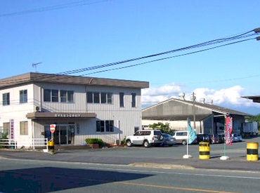 熊本丸善海陸運輸株式会社の画像・写真