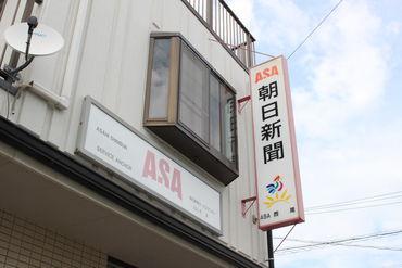 ASA西尾の画像・写真