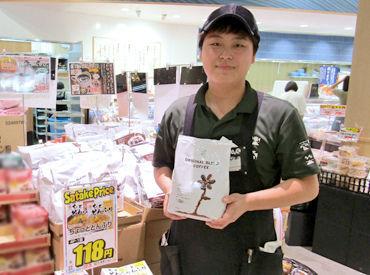 業務スーパーTAKENOKO 千成店の画像・写真