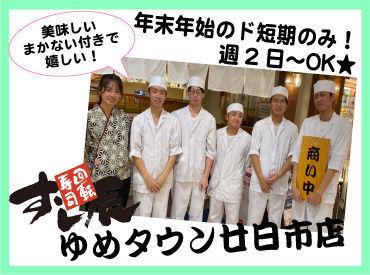 すし辰 ゆめタウン廿日市店の画像・写真