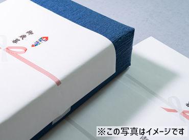 株式会社ティーエムテックス 伏見本社/TF160-1の画像・写真