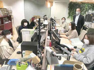 金券ショップ チケットレンジャーEC事業部 (株式会社ライフインテリジェンス)の画像・写真