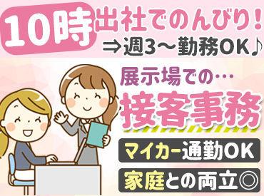 三協フロンテア株式会社の画像・写真