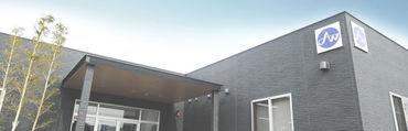 エア・ウォーター・メディエイチ株式会社 岡山滅菌センターの画像・写真