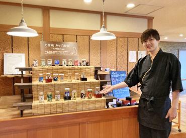 湯快リゾート 和倉温泉 金波荘の画像・写真