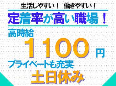 イカイグループ 株式会社イカイアウトソーシング No.2329/ikai1の画像・写真