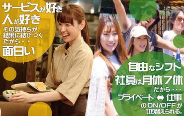 囲~kakoi~ 千葉駅前店の画像・写真