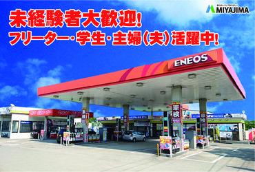 ENEOS 県庁前店/宮島石油販売株式会社の画像・写真