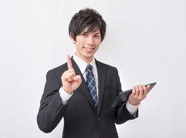 日本メディシス株式会社の画像・写真