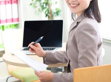株式会社北海道カワゾエカンパニーの画像・写真