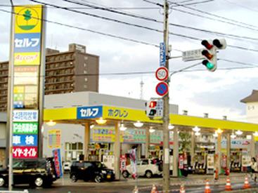 株式会社ホクレン油機サービスの画像・写真